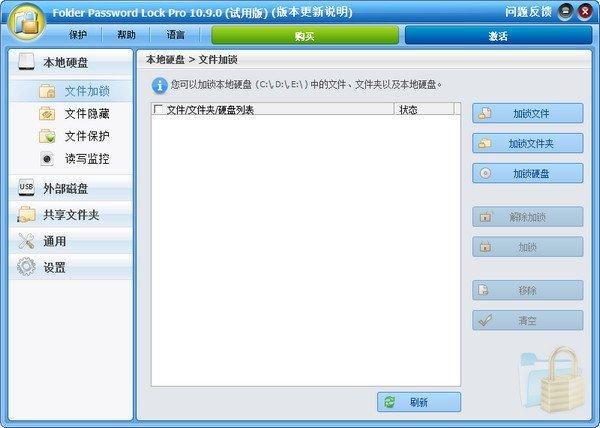ThunderSoft Folder Password Lock(<a href=