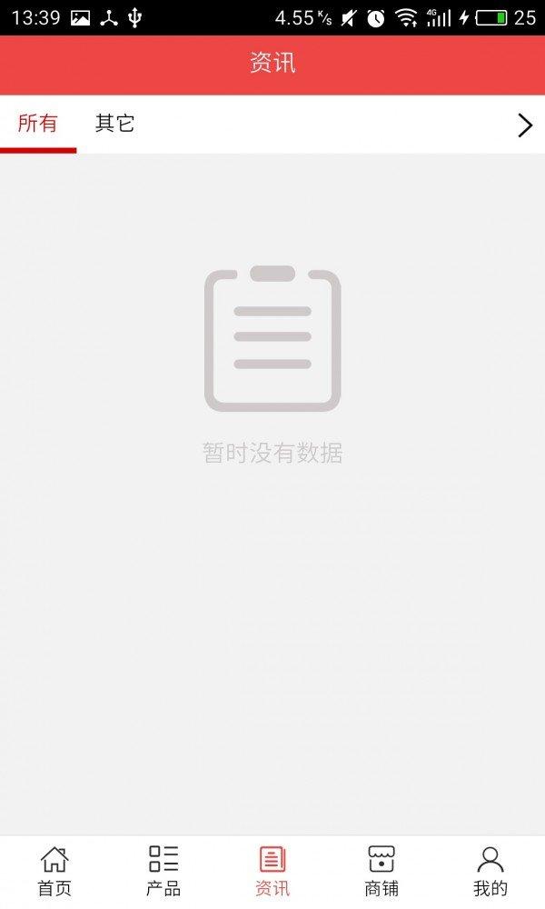 内蒙古零食网
