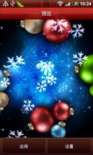雪满星圣诞动态壁纸软件截图3