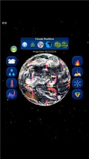 地球气象呈现仪软件截图2