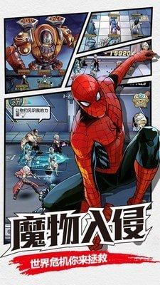 漫画英雄3D-放置RPG软件截图2