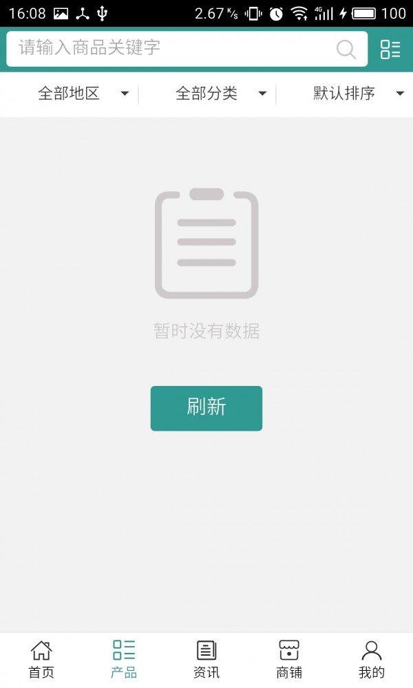 陕西苗木采购网