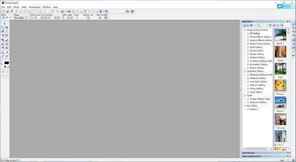 PhotoImpact(图像处理工具)下载