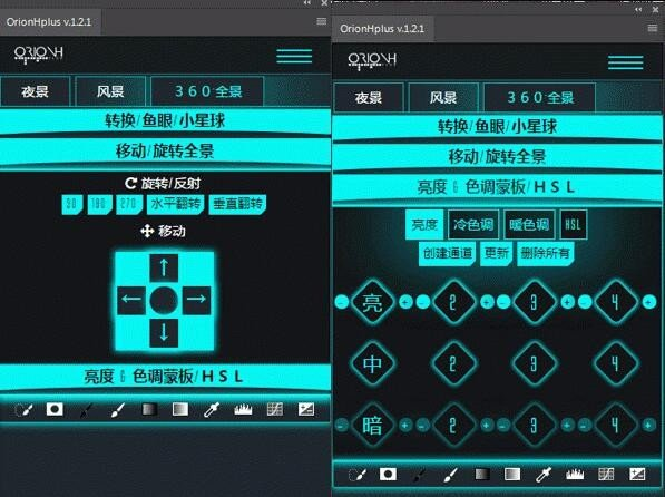 OrionH Plus Panel(PS星空夜景效果插件)