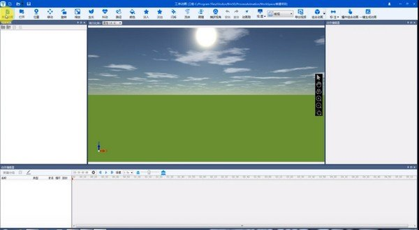 广联达BIM工序动画制作软件