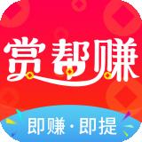 理财app