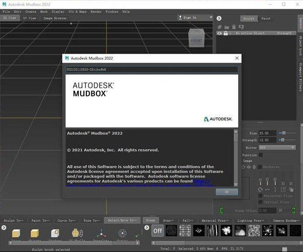Autodesk Mudbox(3D建模工具)