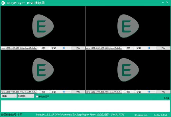 EasyPlayer RTMP(RTMP流媒体播放器)