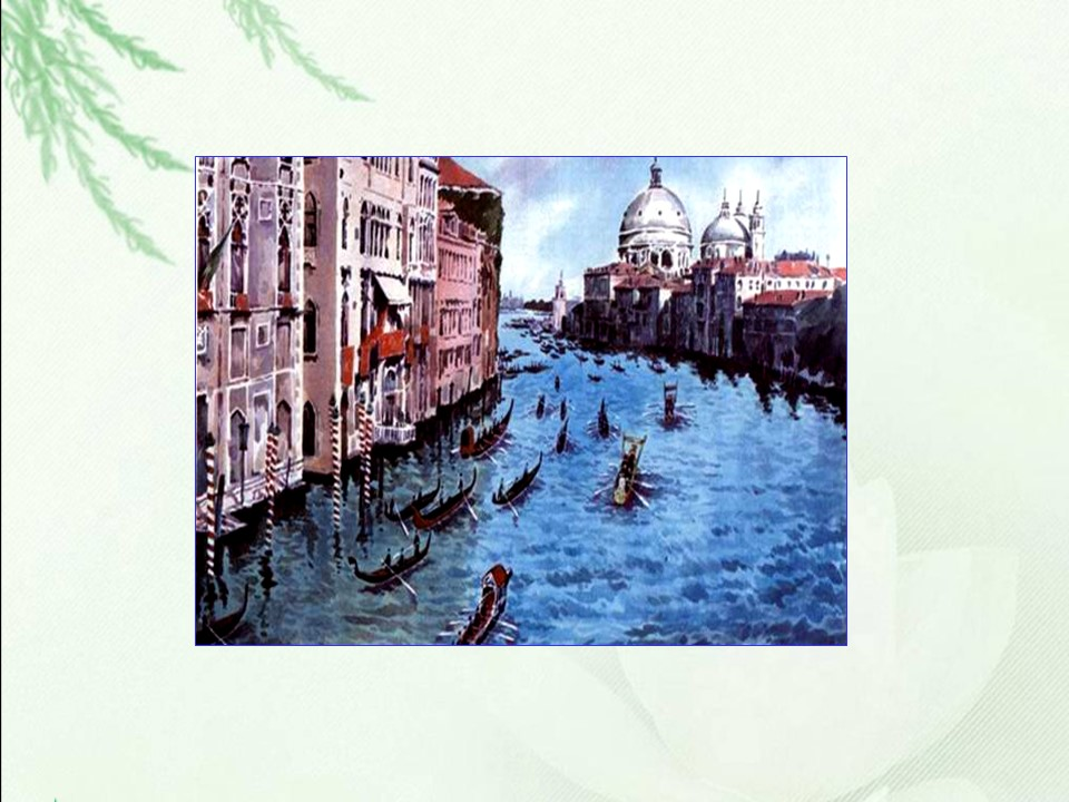 《威尼斯的小艇》PPT课件8下载