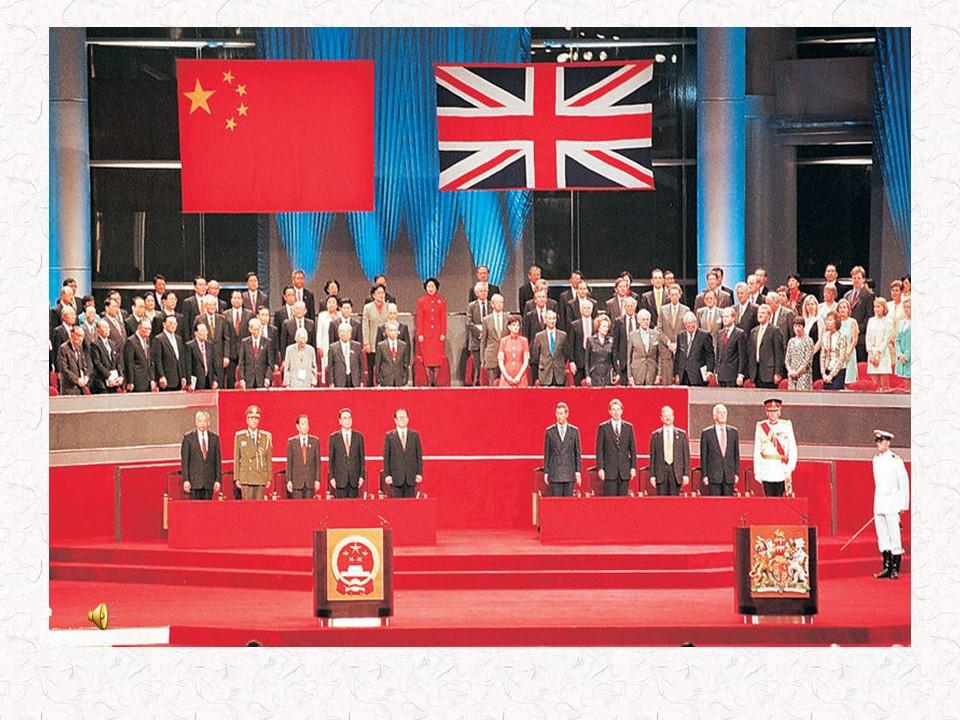 《中国恢复对香港行使主权江泽民宣告香港进入新时代》PPT课件2下载