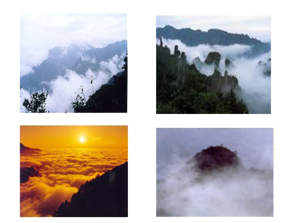 《庐山的云雾》PPT课件5下载