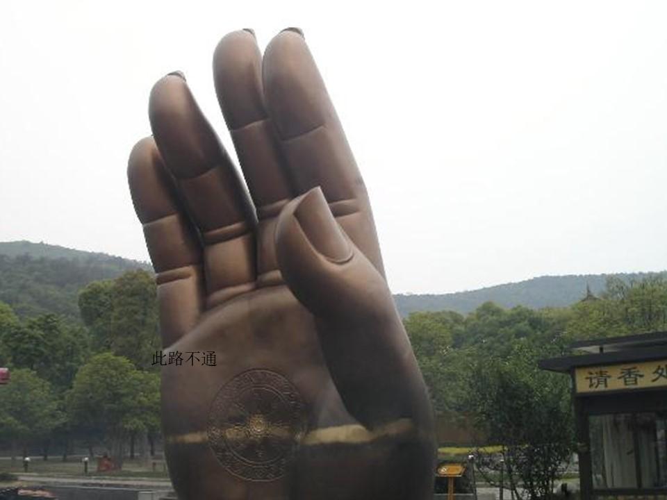 《手上的皮肤》PPT课件5下载