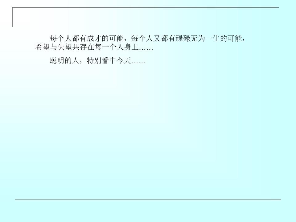 《春风》PPT课件3下载