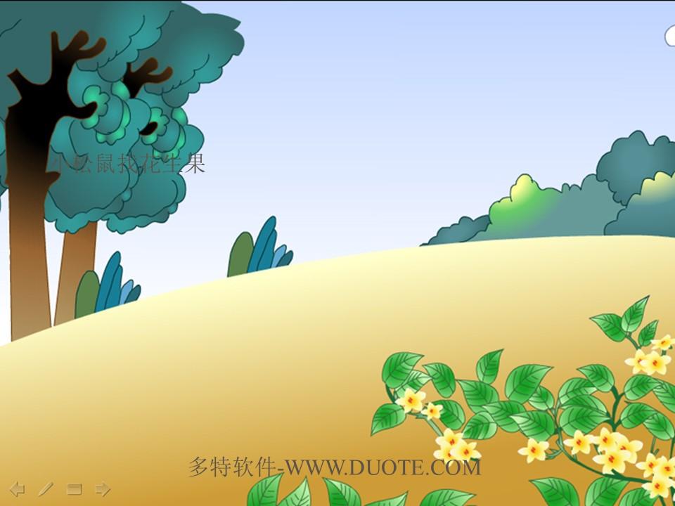 《小松鼠找花生果》PPT课件2下载