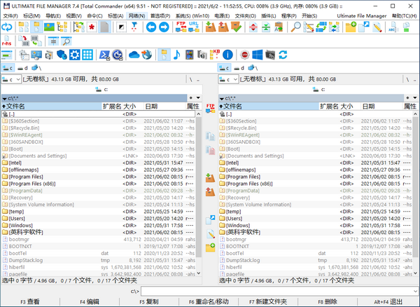 Ultimate File Manager(高级文件管理器)下载