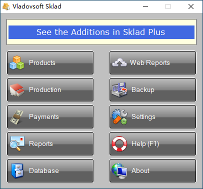 Vladovsoft Sklad(仓库管理软件)