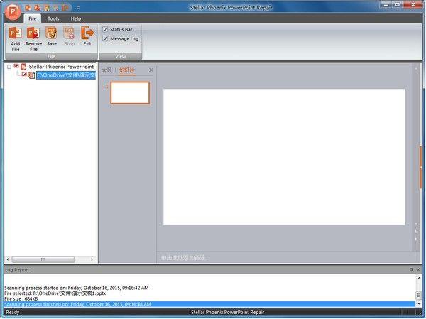 Stellar Phoenix PowerPoint Repair(PPT恢复工具)下载