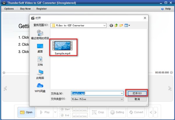 ThunderSoft Video to GIF Converter(视频转GIF)下载