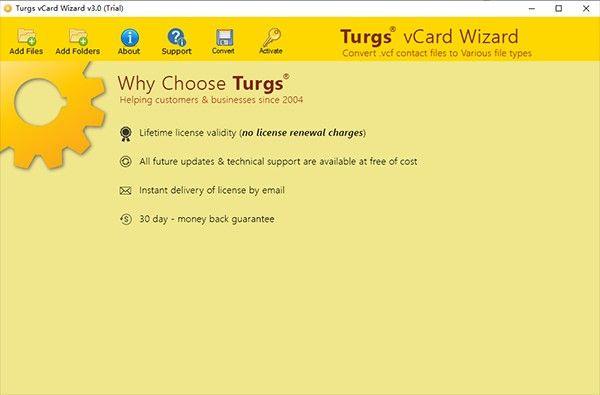 Turgs vCard Wizard(vCard格式转换器)