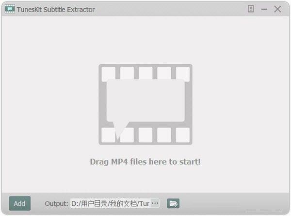 TunesKit Subtitle Extractor(字幕提取工具)下载