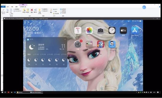 Airplay Receiver for windows(iPhoneiPadMac投屏Windows)