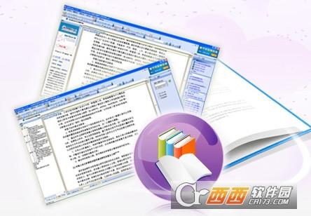 CAJViewer工具书版