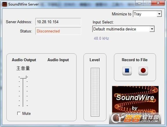 soundwire电脑端下载