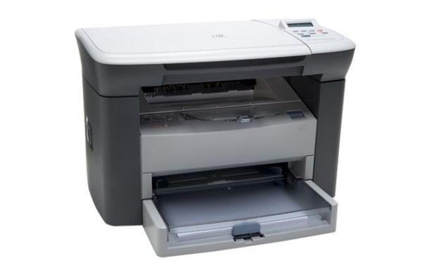 惠普MFP 1005c打印机驱动