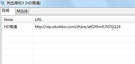XD影视搜索工具(全网搜)