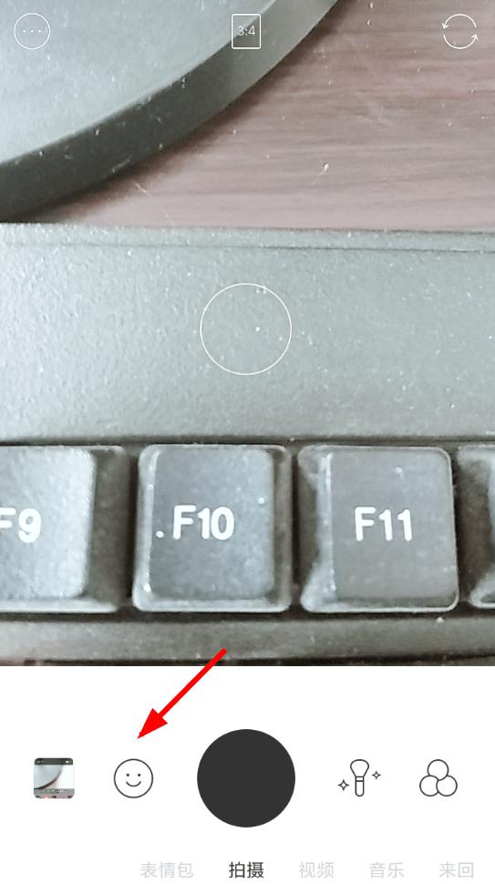 B612反差色怎么调? B612咔叽反差色滤镜怎么设置?