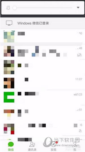 锁屏时微信不显示内容怎么设置?附方法介绍
