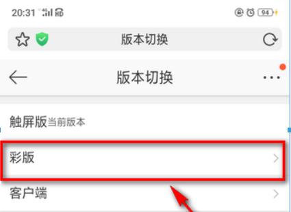 微博头像相册如何删除?微博头像相册删除方法攻略介绍说明