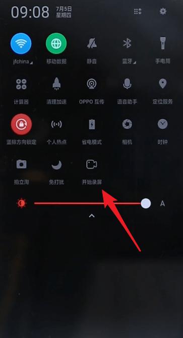 抖音如何录屏?抖音录屏详细教程