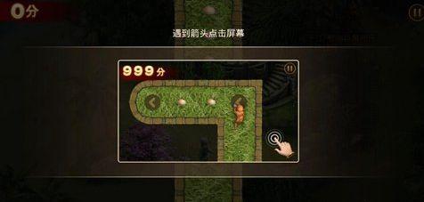 问道手游互动解谜怎么玩 互动解谜新玩法详解教程