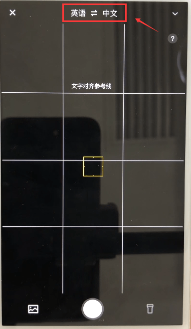 百度拍照翻译在线使用怎么用?百度拍照翻译在线使用app是哪个app?