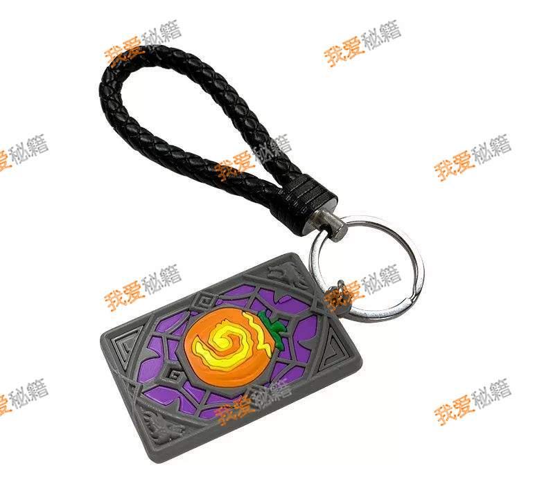 炉石传说万圣节上海交通卡在哪里购买?附购买地址