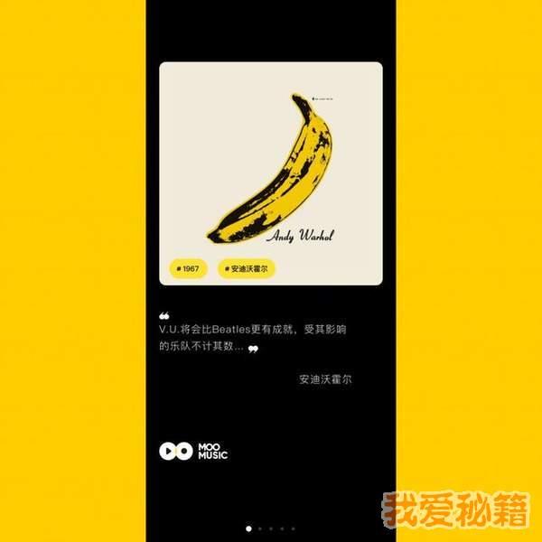 腾讯MOO音乐和QQ音乐有什么不同[多图]