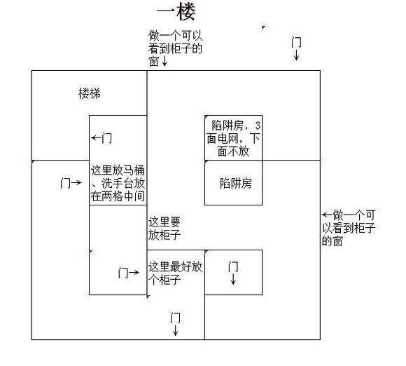 明日之后4级房屋怎么建 明日之后4级房屋建造方法详细介绍