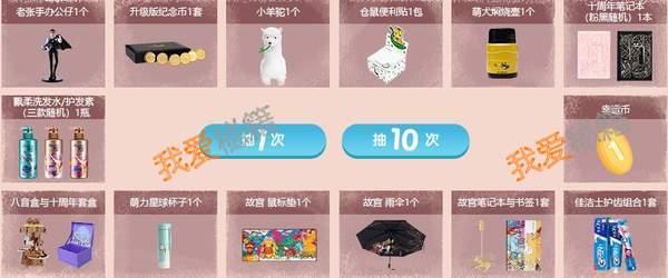 QQ炫舞故宫系列周边活动介绍[多图]