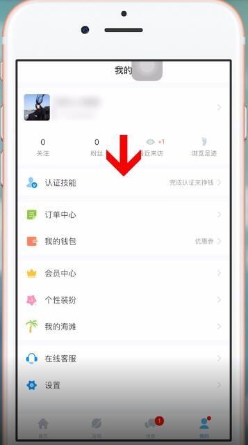 比心app怎么赚钱?比心赚钱方法攻略介绍!