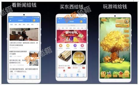 聊天宝苹果商店下载排名第一-超过微信QQ等热门社交软件介绍