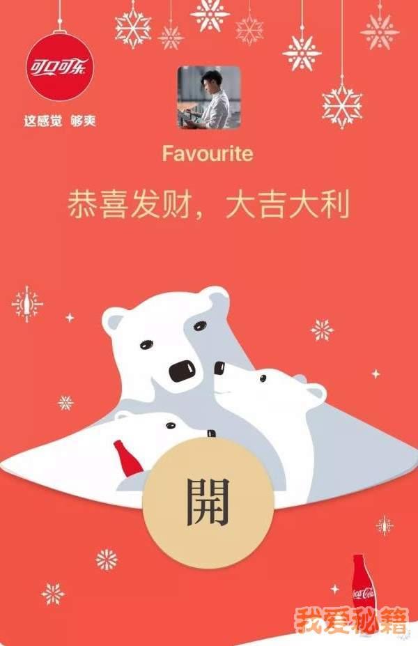 微信春节新功能定制红包在哪里玩?怎么找不到?[多图]