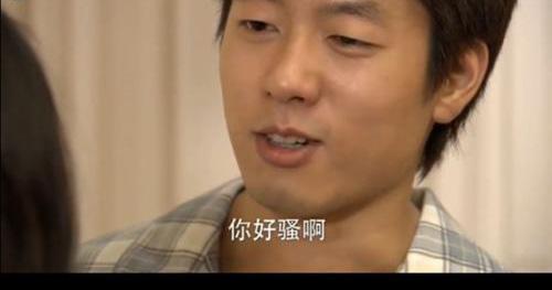 抖音甘蔗男是什么梗?抖音甘蔗男梗详情介绍说明!
