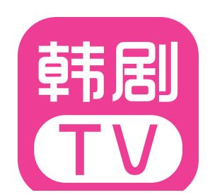 韩剧TV下架了吗? 韩剧TVapp不更新了原因