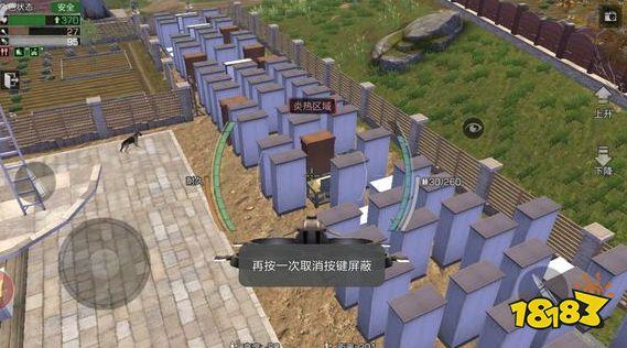 明日之后3v3模拟演习怎么玩 3v3模拟演习玩法内容介绍
