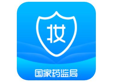 化妆品监管app是什么 化妆品监管app使用方法介绍