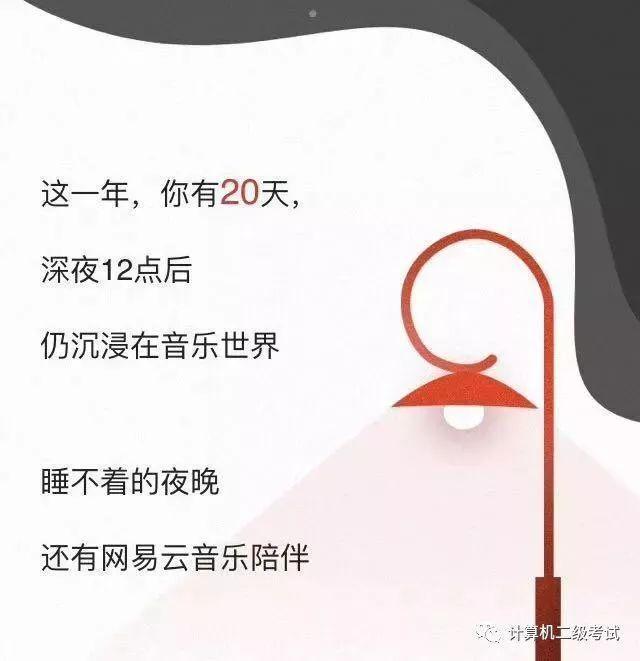QQ个人轨迹入口在哪 QQ查看个人轨迹方法介绍