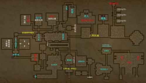长生劫最详全地图流程攻略(四)