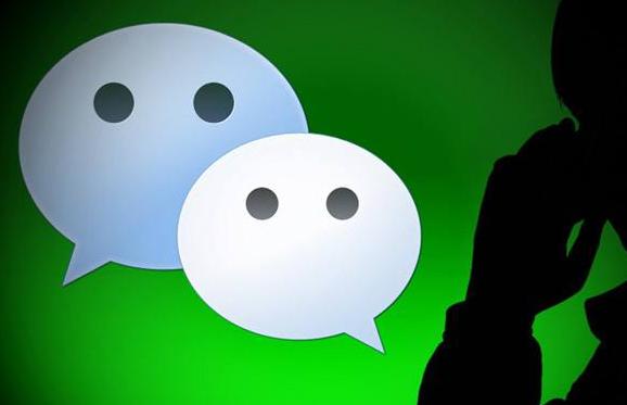 怎么让微信朋友圈文字不折叠  微信朋友圈文字全显示方法