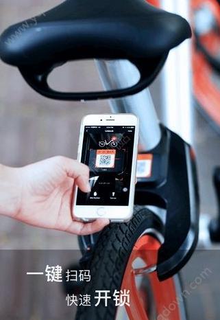 摩拜单车怎么开锁 摩拜单车开锁使用方法